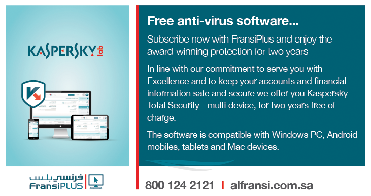 Select (Free AntiVirus) in FransiPlus to get the promotion code